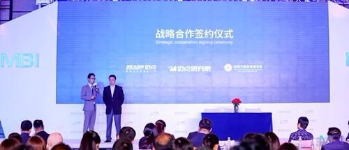 东方网升与品牌中国战略规划院战略合作,联手打造行业品牌生态系统