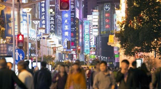 2030年中国新中产:韩式消费,美式理财