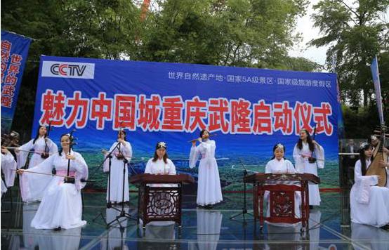 《魅力中国城》首批入选城市名单揭晓,城市竞演启动仪式出奇招