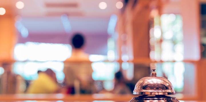 華天酒店轉讓湖北華天大酒店,轉讓價不低于6.28億元