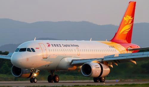 首都航空与胶州市政府,青岛国际机场集团签订战略协议