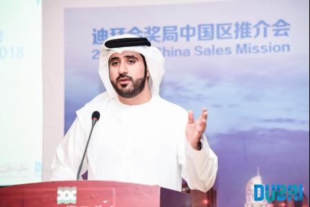 2018年迪拜会奖局大中华区推介会圆满结束 创新活动形式 推广迪拜最新会奖资源