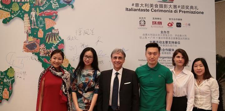 意大利美食摄影大赛颁奖典礼在京召开