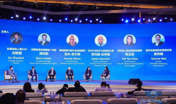 2019IITCZS大會 | 圓桌研讨:國際海島如何與中國嫁接文化和旅遊交流之橋?