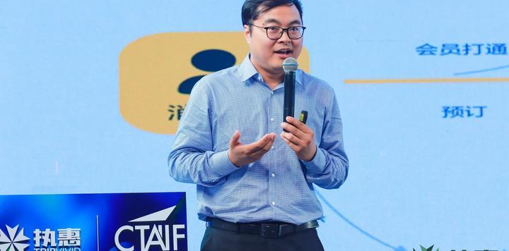 CTAIF论坛 | 黄宇舟:住宿重构休闲度假流量生态