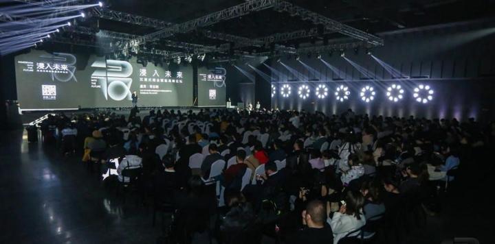 風語筑新布局 | 沉浸式商業賦能高峰論壇在京成功舉辦