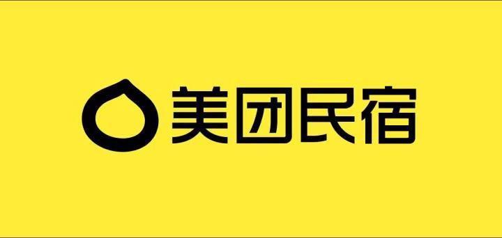 """美團榛果民宿正式更名為""""美團民宿"""""""