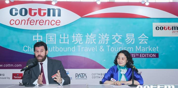 COTTM2019现场发布┃新闻发布会:中国出境旅游将继续平稳增长