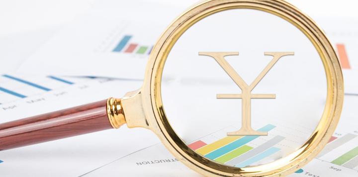 岭南控股:拟向三子公司提供不超过5亿元财务资助