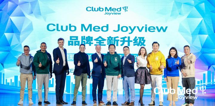 Club Med Joyview品牌升级,赋能短途游假期市场全方位发展