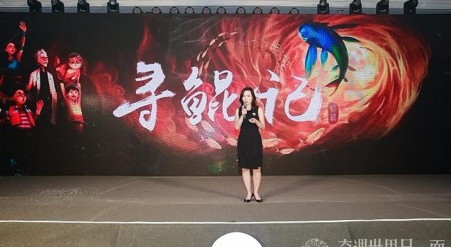 佳兆業金沙灣國際樂園項目亮相文博會,展現中國特色IP獨特魅力