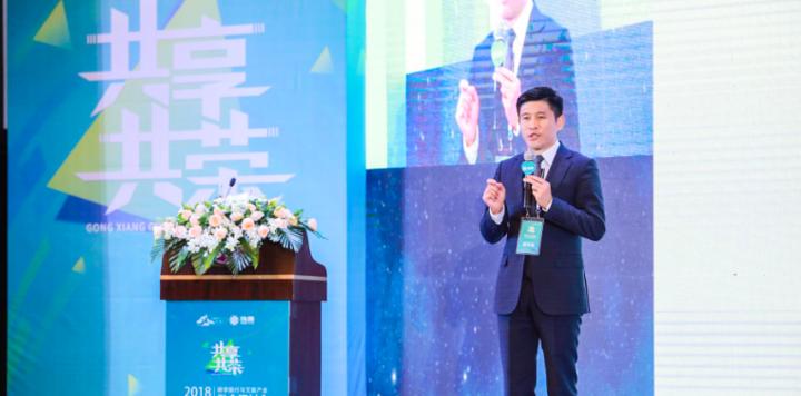 研学·文旅研讨会 | 刘照慧:文旅融合升级下研学旅行的发展机遇