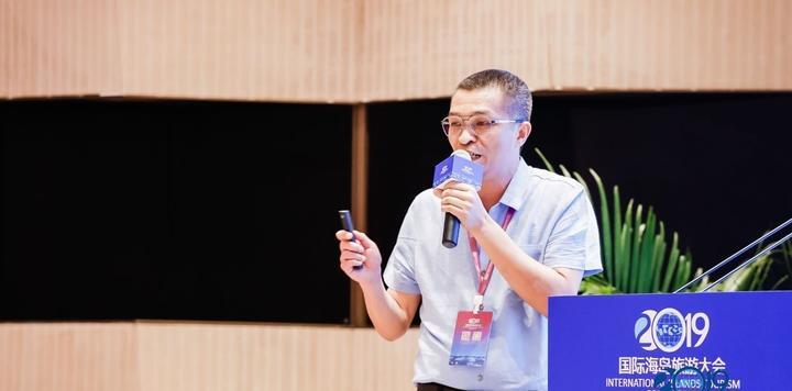 2019IITCZS大會 | 全球華人島主聯盟發起人林東:國內外海島投資開發思路以及對策