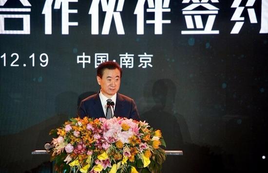 """王健林""""被滑铁卢""""后首现身:未来十年建1000家万达广场"""