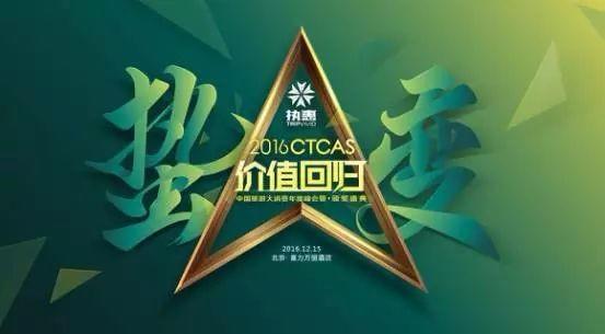 泰坦云创始人兼CEO许青确认出席《2016中国旅游大消费年度峰会暨颁奖盛典》