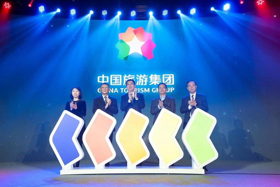 中国旅游团体全新品牌在京发布