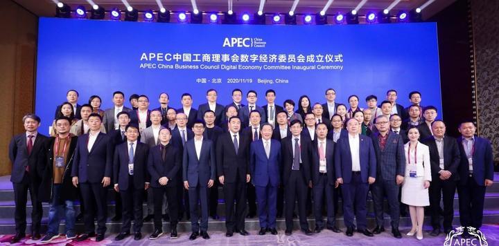 推进旅游业数字化进程,马蜂窝陈罡受邀加入APEC中国数字经济委员会