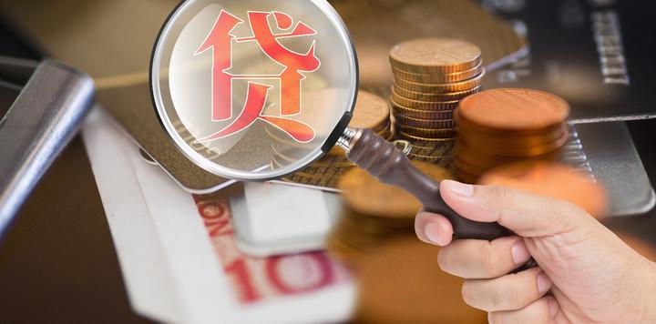 美团获批深交所50亿生意贷ABS额度,首期发行规模5亿元