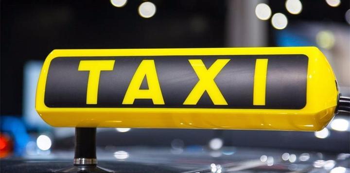 Uber将在下周初公布软银收购股票报价