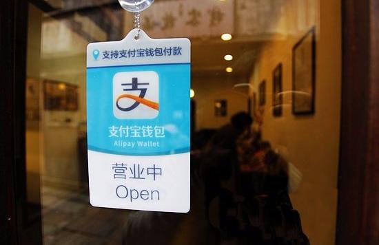 为吸引中国游客,美国1.6万辆出租车接入支付宝