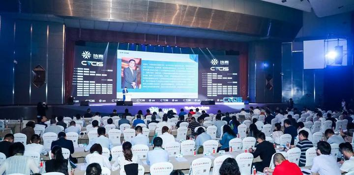 中國旅游協會副秘書長尚國治:中國旅游業正在加速進入大眾旅游時代