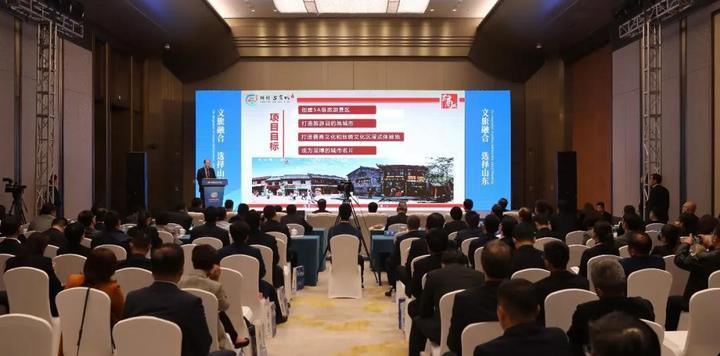 执惠创始人兼CEO刘照慧受邀出席跨国公司领导人青岛峰会并担任项目路演点评嘉宾