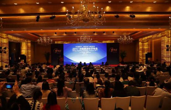 2017中國旅游科學年會召開,攜程服務創新助力全域旅游