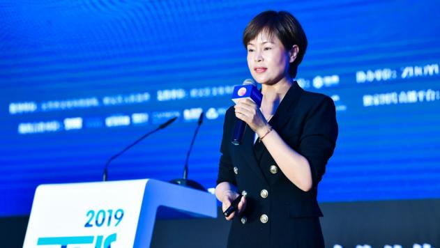 2019CTCIS峰会 | 顺义区文旅局局长申志红:顺义区文旅产业成产业发展重要抓手