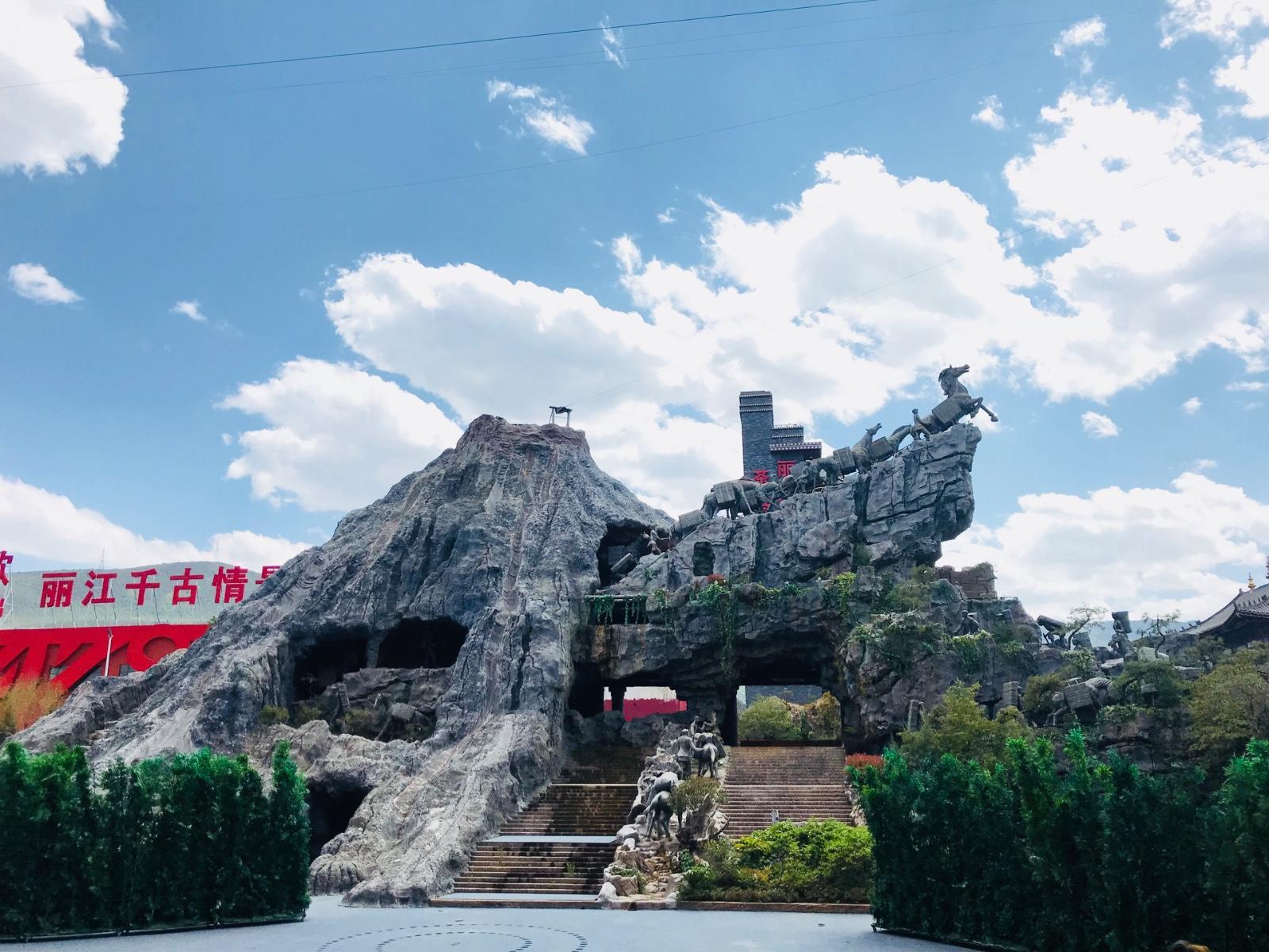 宋城演艺事迹预告:2019年上半年净利润同