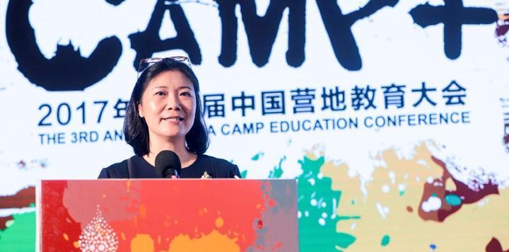 """活泼泼的""""Camp+ """" 2017年第三届中国营地教育大会开幕"""