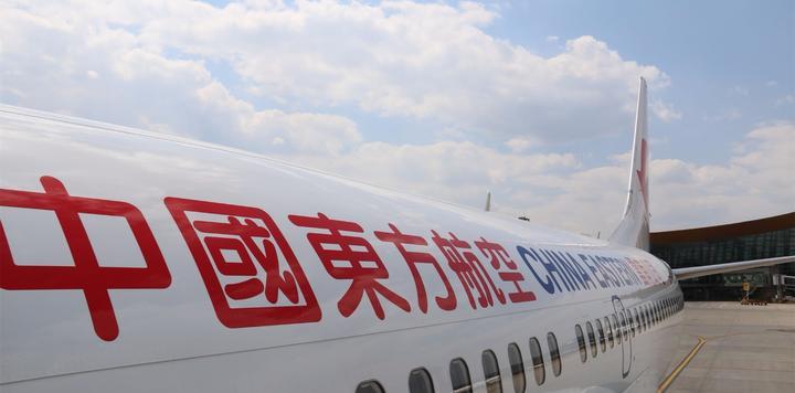 东航发公告:旅客可在飞行时使用飞行模式的手机