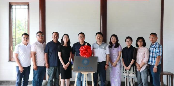中国主题公园研究院花卉旅游分院正式落户无锡九龙湾花彩小镇