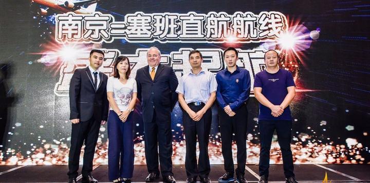安科运达南京=塞班直航发布会在南京成功举办