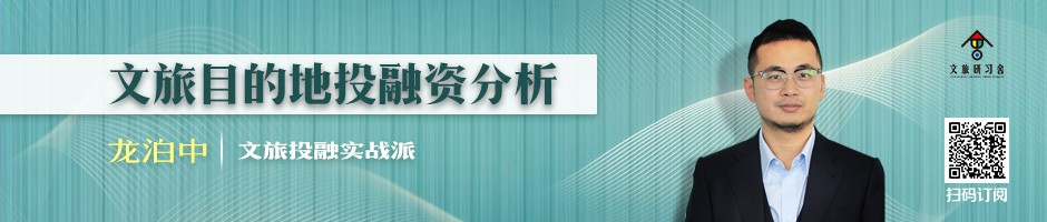 外国旅客来中国也可用付出宝、微信付出了