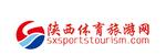 陕西体育旅游网