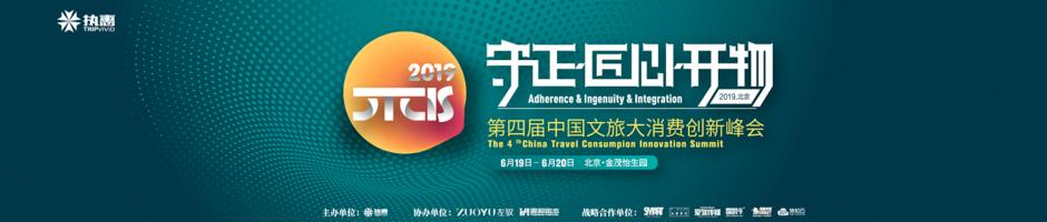 18省端午旅游收入排行:贵州列第一,3省超百亿