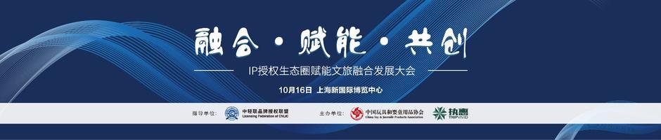 dnf怎么赚钱快中国永子小镇在云南保山开工,计划总投资约4