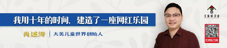 中国酒店用品产业第一股香港主板上市