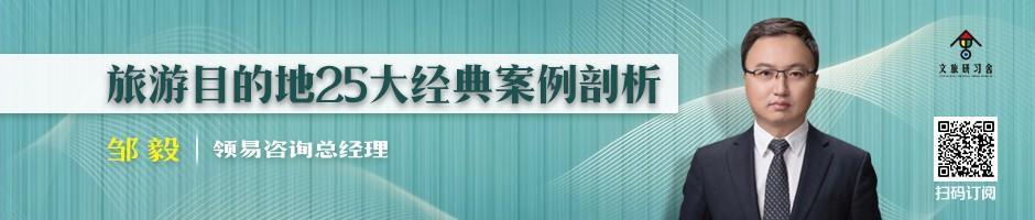 宁夏文化旅游产业项目对接会签约金额50亿元