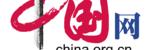 9-中国网
