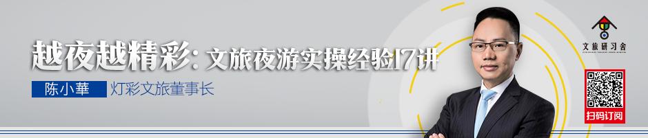 巴西总统颁布发表将对中国旅客实施免签政策