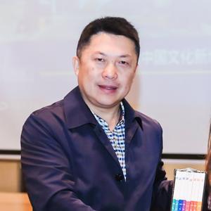 熊洪华- 景德镇陶邑文化发展有限公司 总经理