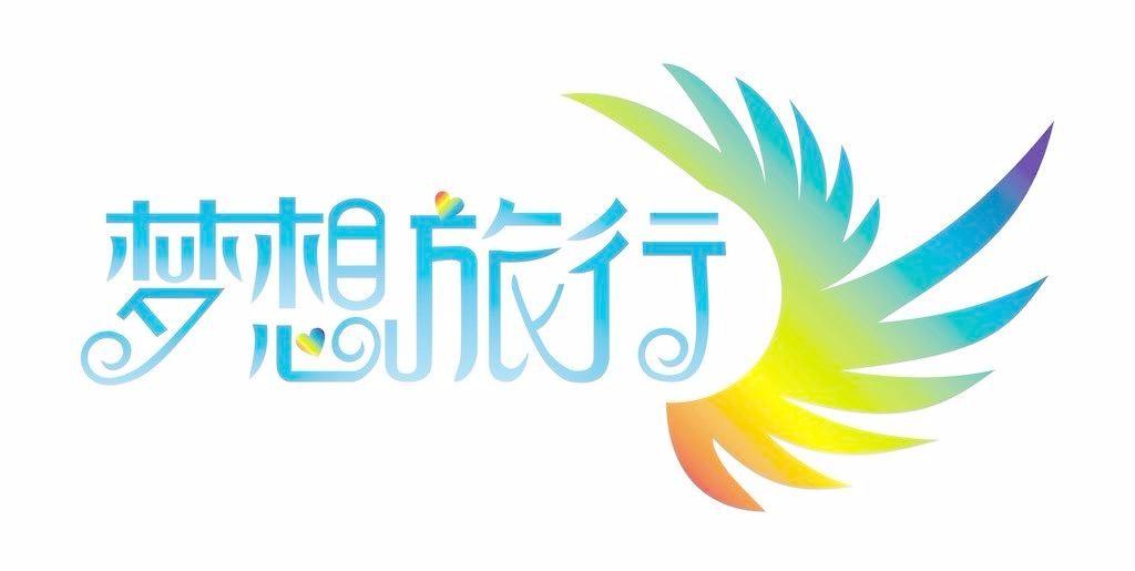 logo logo 标志 设计 矢量 矢量图 素材 图标 1024_515