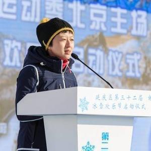 陆慧- 万科冰雪事业部首席运营官