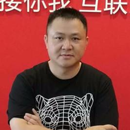 许青- 泰坦云创始人兼CEO
