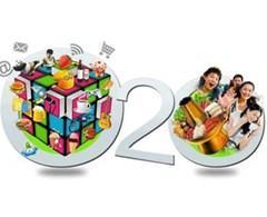 2014年旅游O2O十大热门企业盘点