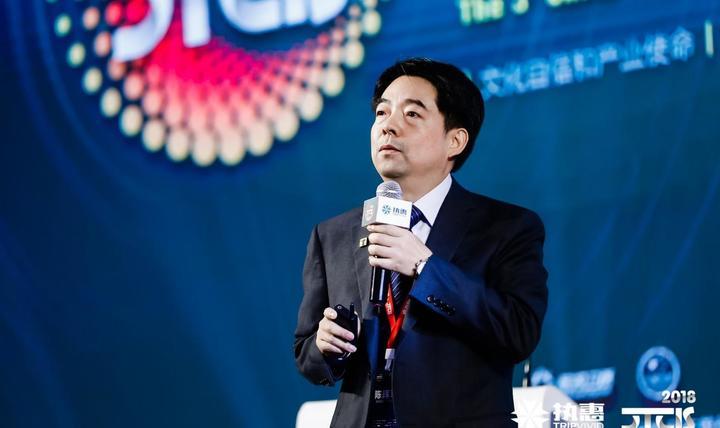 2018CTCIS峰会 | 陈辉军:文旅融合下主题公园的机遇大于挑战