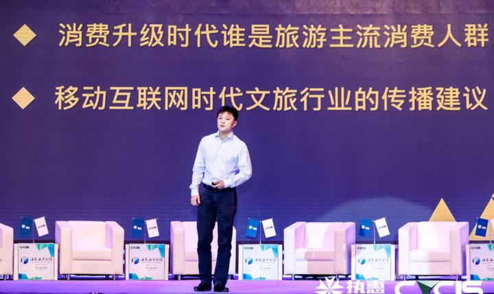 视频 | 分众传媒副总裁陈鹏:移动互联网时代文旅大消费如何构建媒介营销的架构