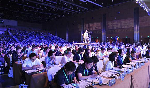 视频|中国文旅大消费创新峰会宣传视频