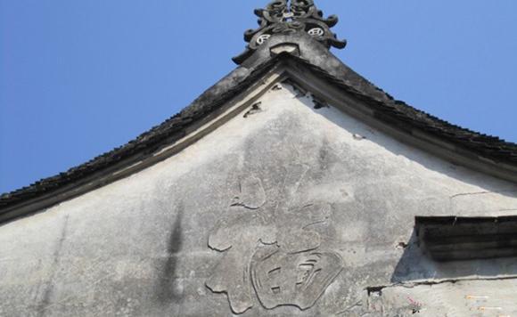 冯骥才:传统古村落保护的新方式